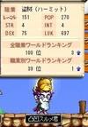 Maple0000_6